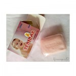Bathing Bar 75g