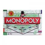 Monopoly India