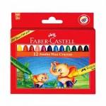12 Jumbo Wax Crayons