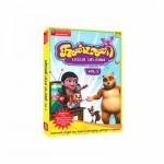 Kanmani Tamil Rhymes Vol. 3
