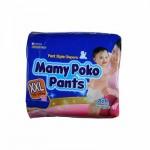 Pant Style Diapers 15-25Kg XXL 12Pcs