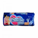 Pant Style Diapers 15-25Kg XXL 24Pcs