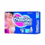 Pant Style Diapers Large 9-14Kg L 20 Pcs
