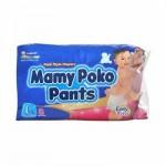 Pant Style Diapers Large 9-14Kg L 8Pcs