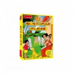 Tamil Rhymes DVD