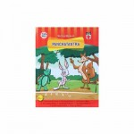 My First Book of Panchatantra Story Book