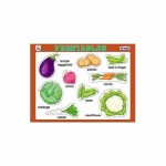 Tray Puzzles Vegetables